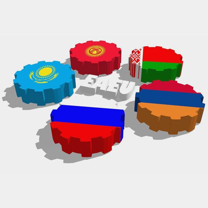 Tanúsítás az Eurázsiai Gazdasági Unió területén