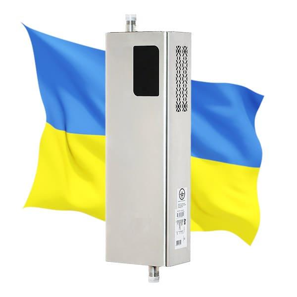 Kazánok tanúsítása Ukrajnában